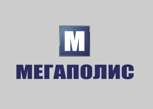 СТРОЙМАРКЕТ МЕГАПОЛИС