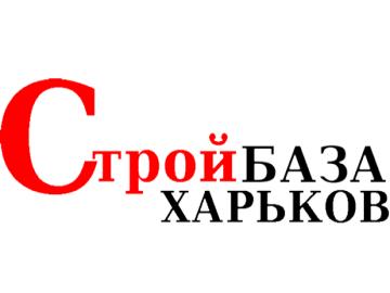 СтройБаза-Харьков
