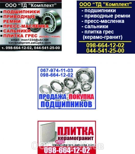 Структурний грес св-серый KGR 03