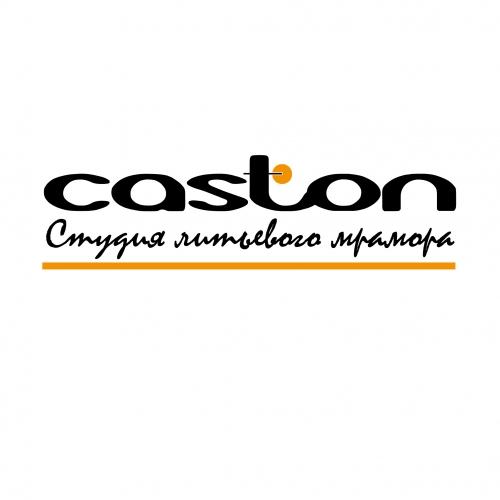 Студия литьевого мрамора Caston