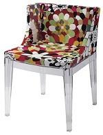 Стул Фантазия с подлокотниками, дизайнерские качественные пластиковые стулья Фантазия