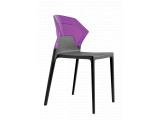 Фото  4 Стул Papatya Ego-S антрацит сиденье, верх прозрачно-пурпурный 2047639