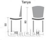 Стул Таня ткань Розана Р-101 A7458