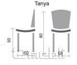 Стул Таня ткань Розана Р-105 A7462