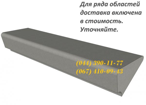 Фото  1 Ступени железобетонные ЛСН- 14, большой выбор ЖБИ. Доставка в любую точку Украины. 1940761