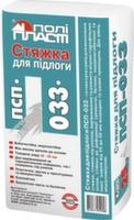 Стяжка для пола ПСП-033 (25кг)