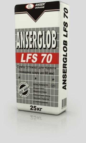 Стяжка цементна Anserglob LFS-70 (10-60мм) 25кг для вирівнювання основи під фінішні покриття