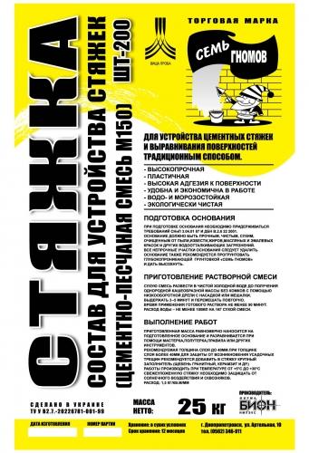 Стяжка цементно-песчаная СТ-430/25кг