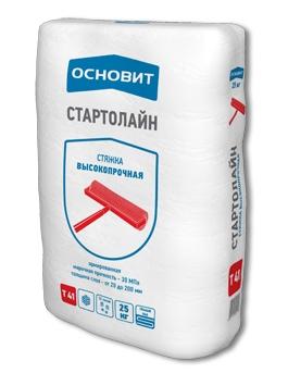Стяжка Высокопрочная ОСНОВИТ СТАРТОЛАЙН Т-41 (нагрузка 300 кг. на см. кв. ) толщина от 20-200 мм.