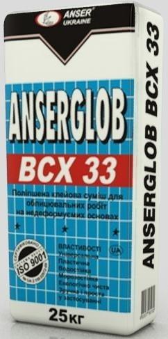 Сухие смеси Anserglob (Лучшие смеси для различных внутренних и внешних работ)