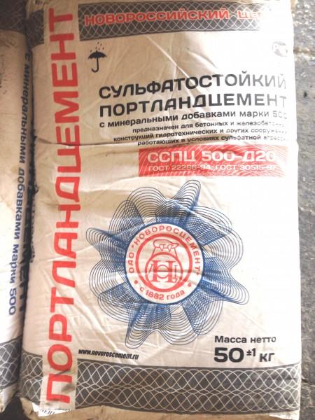 Сульфатостойкий портландцемент с минеральными добавками марки 500 (ССПЦ 500-Д20)