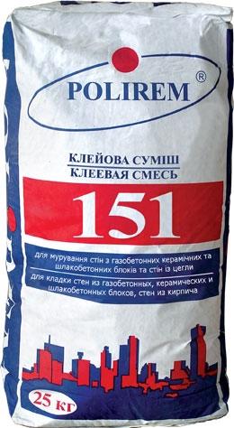 Суміш Полірем СКк 151 для газобетону мішок 25 кг
