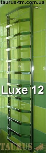 Сушилка для полотенец Luxe 12 / 500 мм. 3 вида подключения. Покраска.