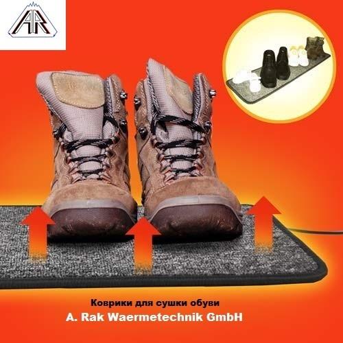 Сушка для обуви (кабель)HEAT MASTER, пр-во Германия. Размер 27см х 60см Мощность - 25 Вт.