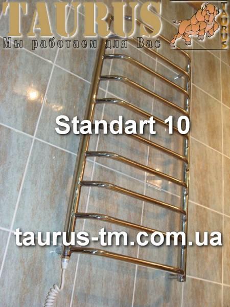 Сушка для полотенец Standart 10 / 500 мм. от ТМ TAURUS в Украине. Гарантия.