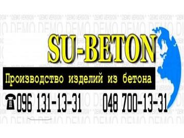 СВ-Бетон Одесса