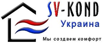 SV-Kond Украина