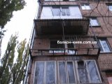 Сварка каркаса под французский балкон. Киев