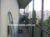 Сварка каркаса балкона под остекление. Киев