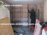 Фото  4 Сварка металлического стеллажа. Киев. Только работа. 4864680