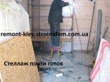 Фото  5 Сварка металлического стеллажа. Киев. Только работа. 5864680