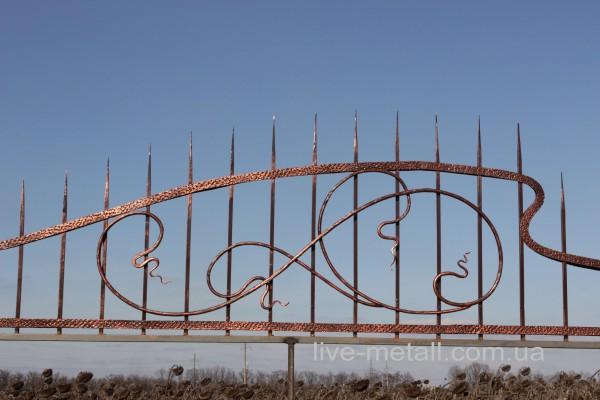сварные заборы в Днепропетровске