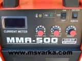 Сварочный инвертор SHYUAN MMA 500