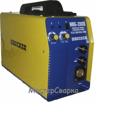 Сварочный полуавтомат BECKER MIG-280 S