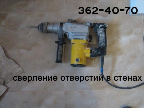 Сверление сквозных отверстий в стене диаметром до 25 мм