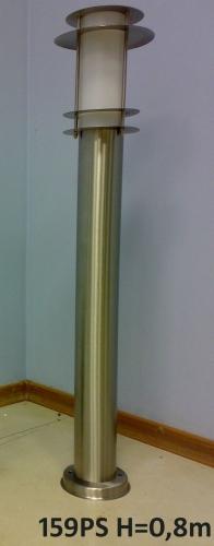 Светильник парковый STELO 159PS H 0,8м Е27 сталь