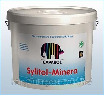 Sylitol-Minera Caparol. Кварцевая грунтовка