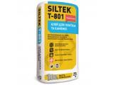 SILTEK Т-801 Клей для плитки и камня универсальный (25кг) - (044)221-35-80