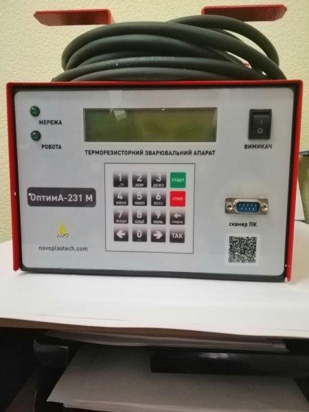 Фото 1 Терморезисторний зварювальний апарат для пластикових труб 335960