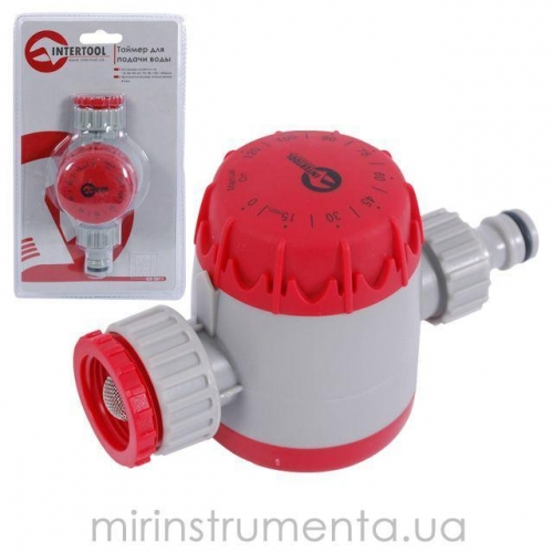 Таймер для подачи воды INTERTOOL GE-2011