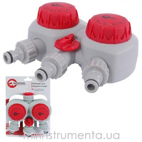 Таймер для подачи воды INTERTOOL GE-2012