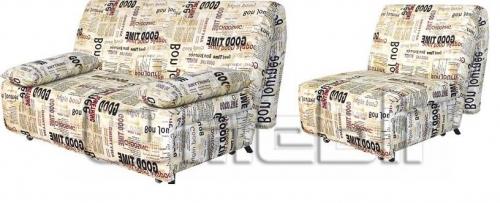 Таймс комплект (диван кресло) Ткань газета A32269