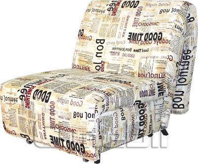 Таймс кресло Ткань газета A32268