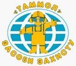Таммол