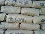 Фото  8 Цемент м400, Портланд цемент Киев, цемент с доставкой 8906200