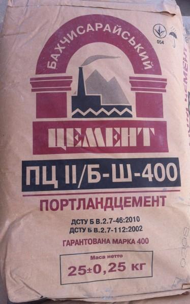 Цемент Бахчисарайский ПЦ II/Б — 400 (25кг. м. )