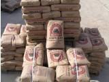 цемент бахчисарайский ШПЦ м-400(25кг) от 98 руб/шт ПЦ м-400 ПЦ м-500