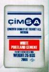 Цемент белый портланд CIMSA EN 197-1 I52,5N Турция, мешок 25 кг ЦЕНА ОПТОВАЯ в Броварах