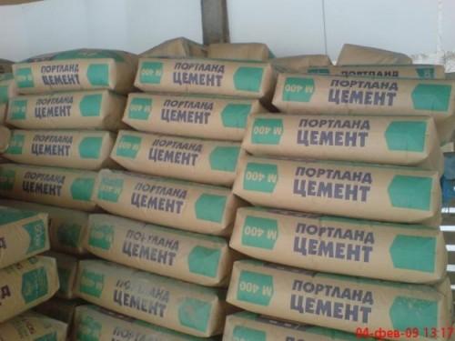 Цемент фасованный М-400. М-500 (25 кг) со склада в Киеве от заводов производителей. Доставляем по Киеву и области.