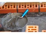 Цемент криворожский М-500д (0% шлака)