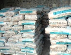 Цемент криворожский, цена в Симферополе, Крым: Ялта, Судак, Алушта, Джанкой, Бахчисарай, Евпатория, Саки