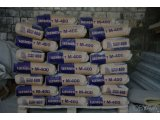 Фото  7 Цемент марка 400ПЦ фасованный 25кг в мешке, доставка по Киеву и Области. 234402