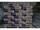 Фото  7 Цемент м400, Портланд цемент Киев, цемент с доставкой 7906200