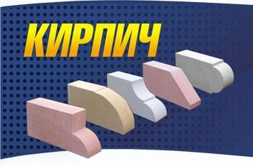 Цемент М-400, М-500 в мешках 25-50 кг. НИЗКИЕ ЦЕНЫ. Доставка на объекты строительства по Киеву и области.
