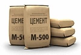 Цемент М-500 (25 кг) общестроительного назначения со склада в Киеве . Существует доставка по Киеву и области.