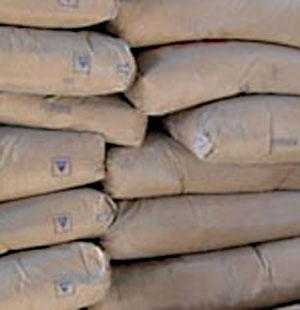 Цемент М-500 по 25 кг
